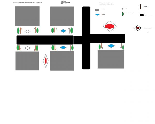 dizajn-proekt-dvorovoj-territorii-mkd1.png