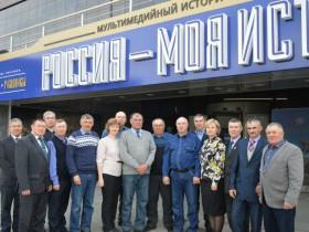 Делегация Караидельского района посетила мультимедийный исторический парк «Россия - моя история»