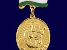 В Республике Башкортостан учреждена медаль «Материнская слава»