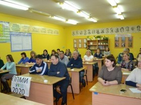 29 ноября было проведено итоговое собрание жителей по выбору проекта в рамках республиканской программы ППМИ