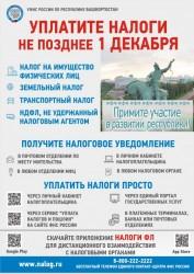 listovka-2020-2.jpg