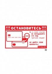 pamjatka-123_page-0001.jpg