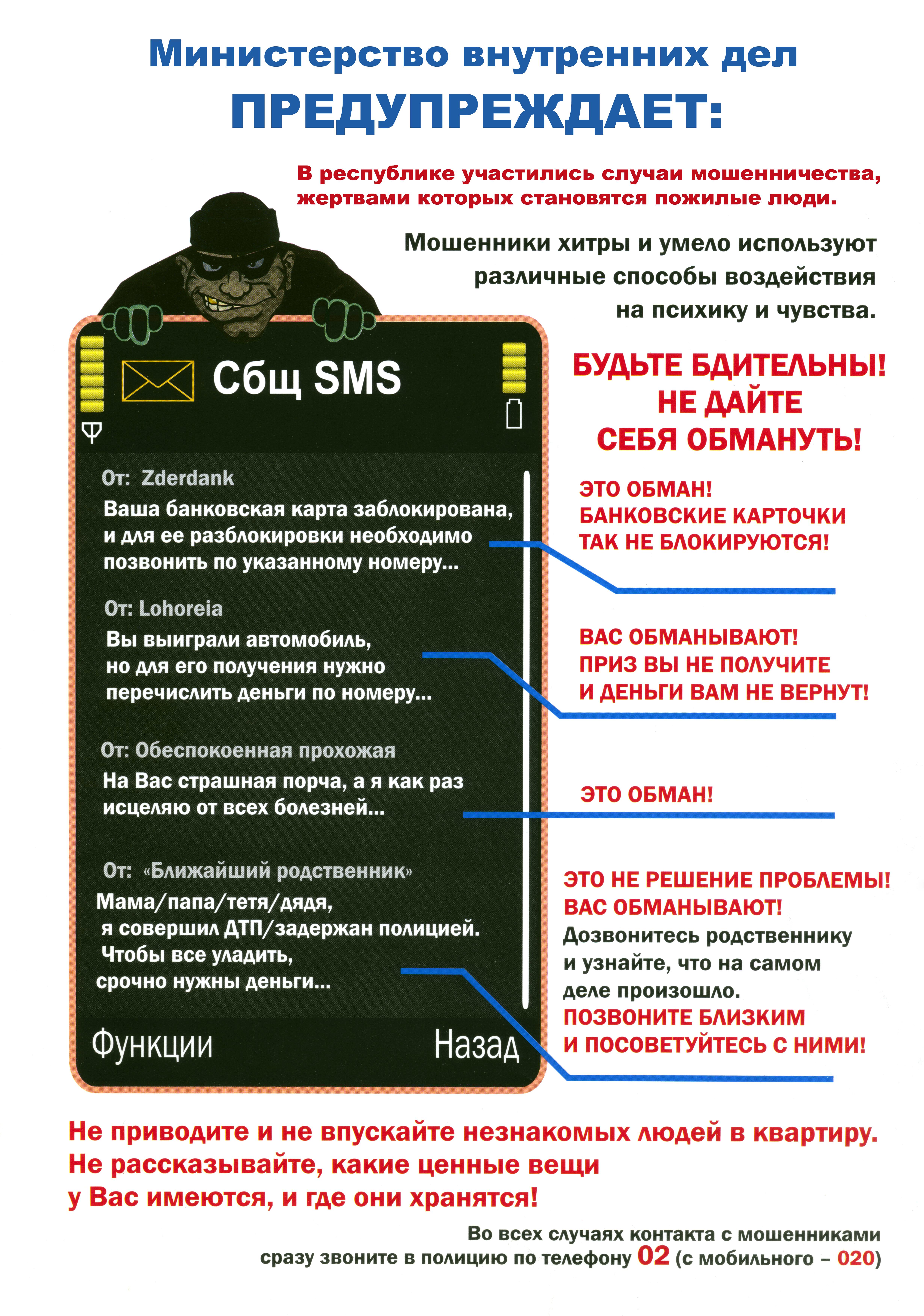 pamjatka-2.jpg